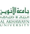 Université Al Akhawayn - Ifrane