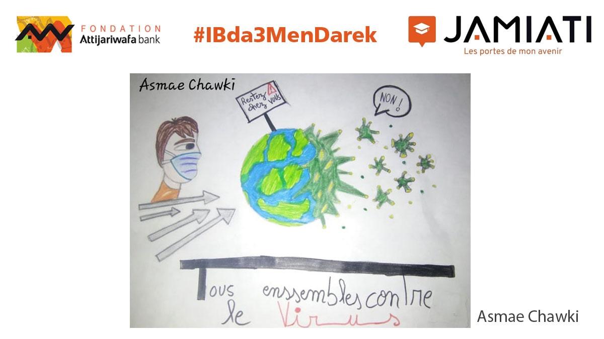 #Ibda3MeDarek : De nouveaux défis artistiques sur le Corona lancés par la Fondation Attijariwafa bank à ses élèves du programme Académie des arts
