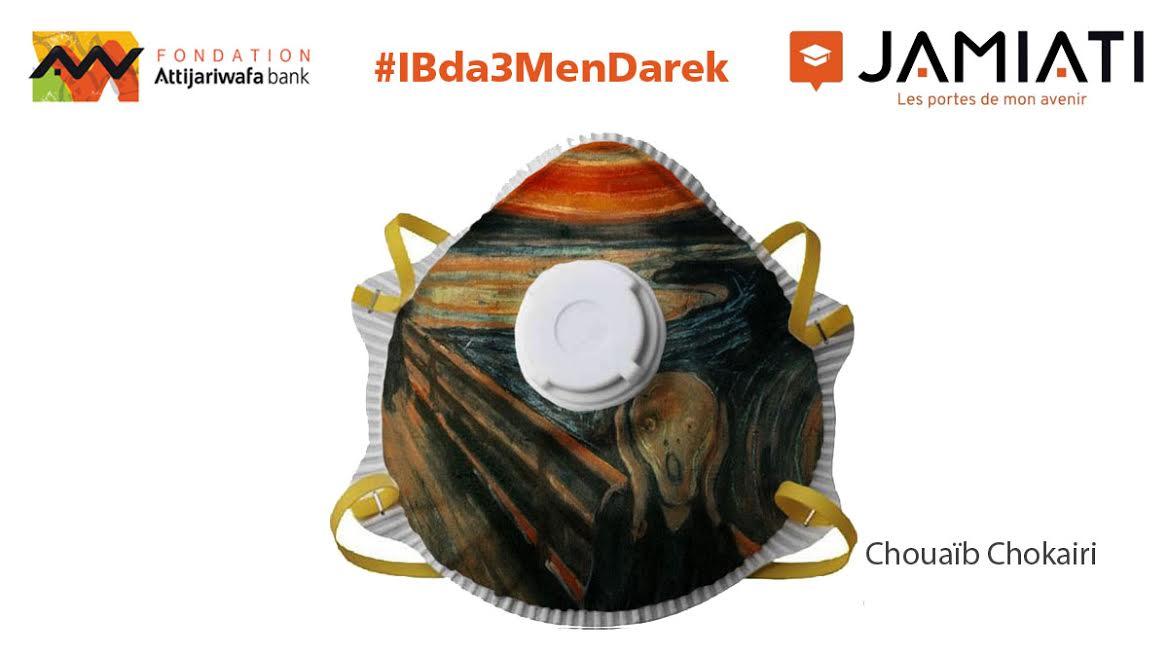 Jamiati / Les portes de mon avenir / Coronavirus / #Ibda3MeDarek : De nouveaux défis artistiques sur le Corona lancés par la Fondation Attijariwafa bank à ses élèves du programme Académie des arts